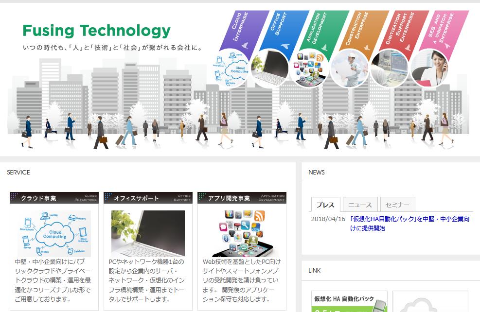 株式会社国際テクノロジーセンター