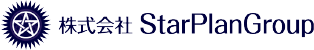 株式会社StarPlanGroup