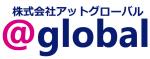株式会社アットグローバル