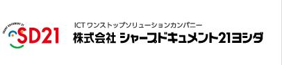 株式会社Sharp Document 21yoshida
