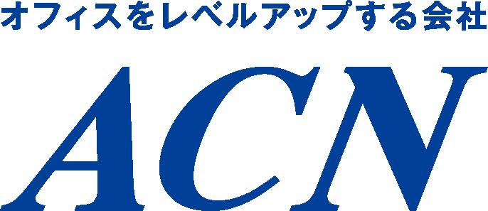 株式会社ACN