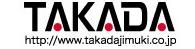 タカダ事務機株式会社