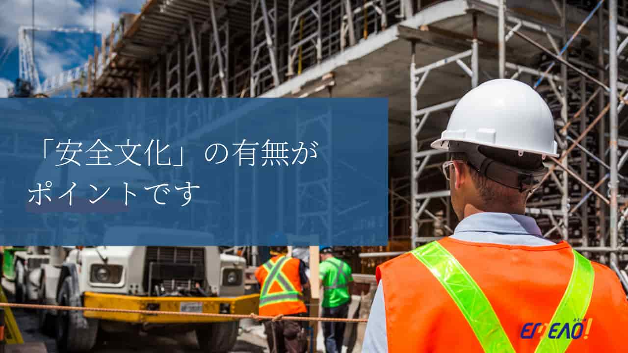 OHSAS18001 1 1 - 労働安全に関する規格、OHSAS18001とISO45001の違いとは?