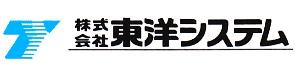株式会社東洋システム