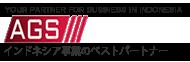 エース・グローバル・サービス株式会社