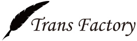 株式会社トランスファクトリー