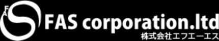 保護中: 株式会社エフエーエス