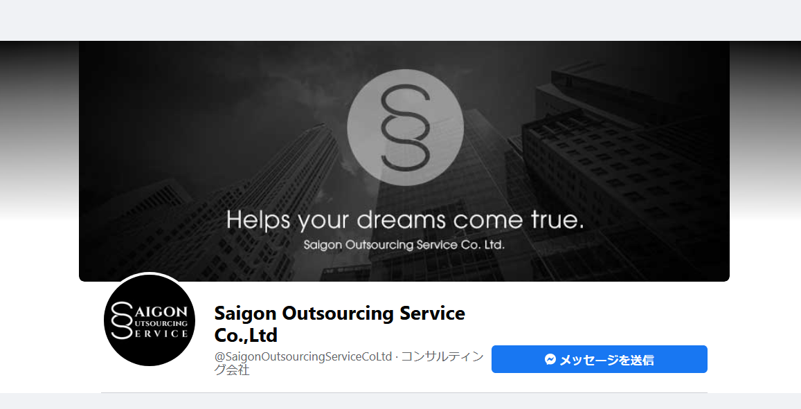 SaigonOutsourcingSevice Co.,Ltd.
