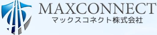 保護中: マックスコネクト株式会社