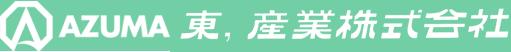 東産業株式会社