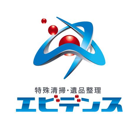 特殊清掃・遺品整理エビデンス(運営会社:株式会社Next)