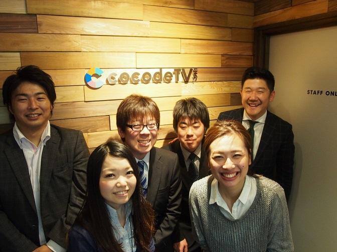 cocodeTV株式会社の実績のご紹介
