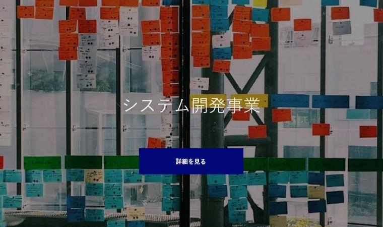 株式会社GIB Japan
