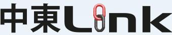 株式会社中東Link