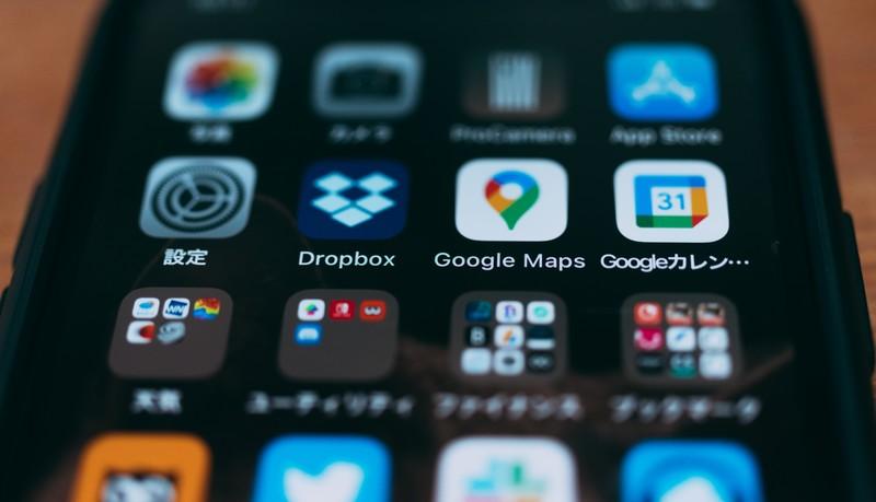susipaku211 app97482 TP V4 - PWAとネイティブアプリの違いとPWAのメリット・デメリット