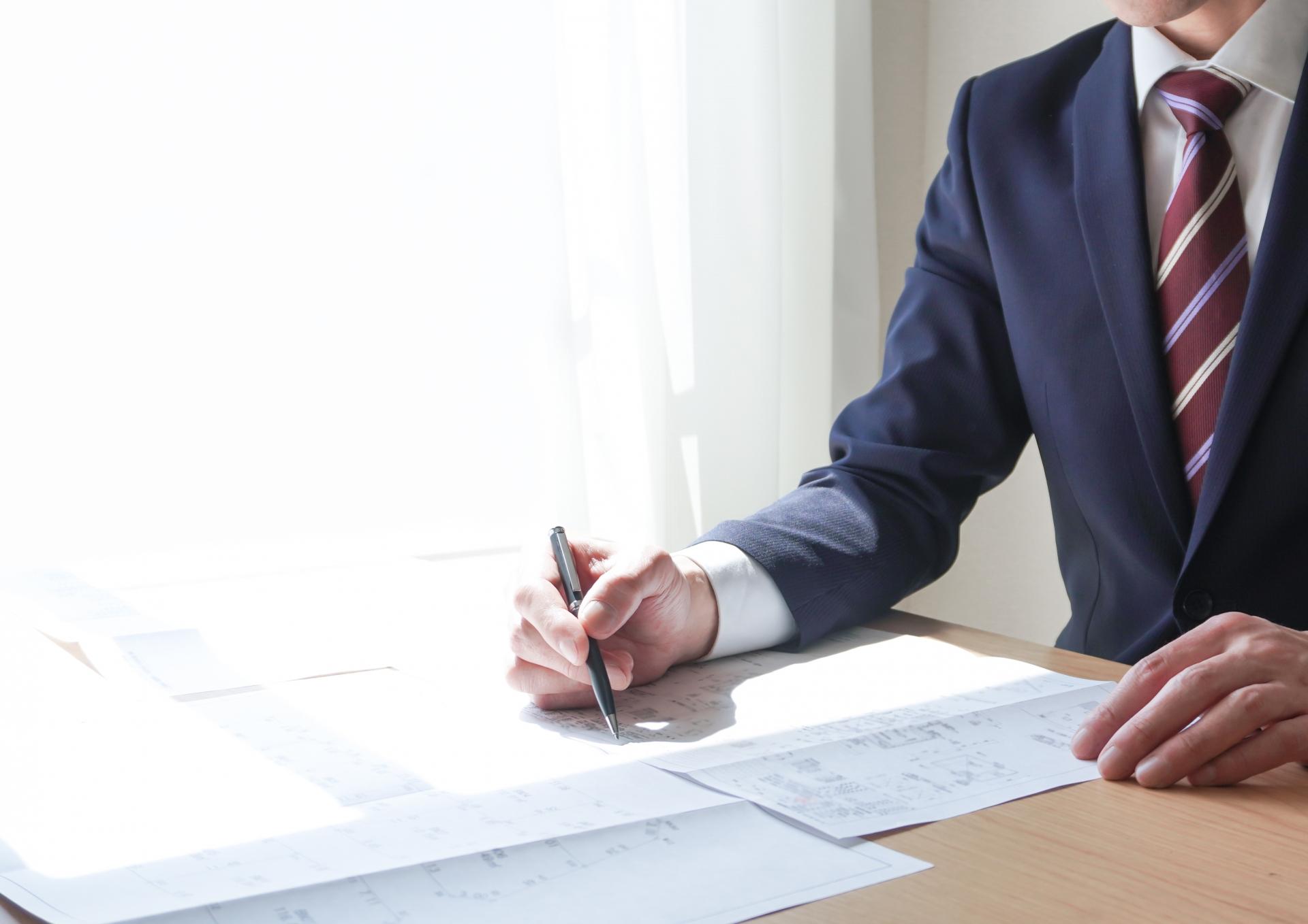 補助金申請で重要な事業計画書作成の3つポイント