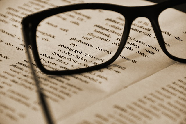 【まとめ】システム開発の現場でよく使う英単語・用語の意味
