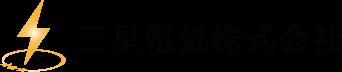 保護中: 三星電気株式会社