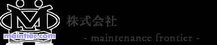 株式会社メンティア