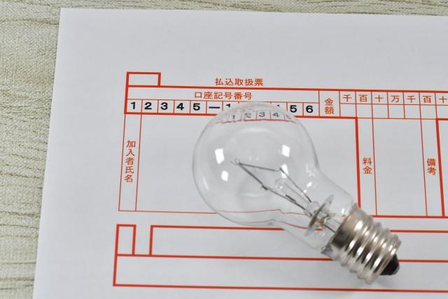 4773004 s - LED照明の電気代がどのくらいお得か電球の場合と比較