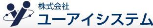 株式会社ユーアイシステム