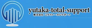株式会社ユタカトータルサポート