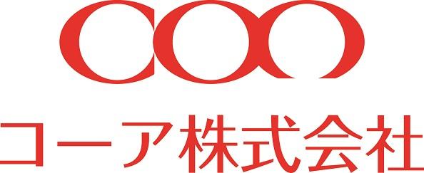 コーア株式会社